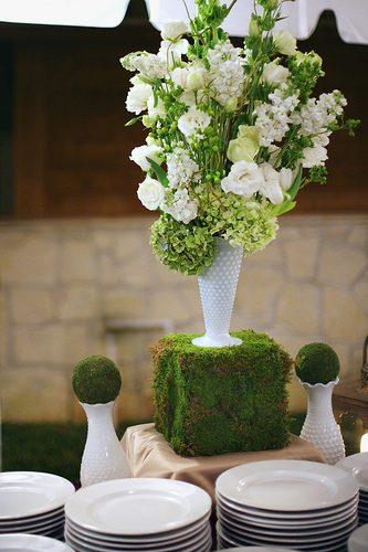 Wedding Showcase: Silhouette Wedding