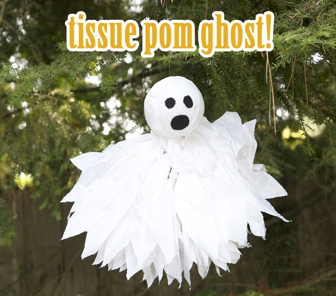 tissue pom ghost tutorial